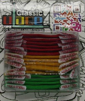 u-Lace-Box Multi-color: Rasta OP=OP