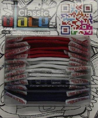 u-Lace-Box Multi-color: America OP=OP