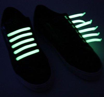 u-Lace-Box: Glow in the Dark OP=OP