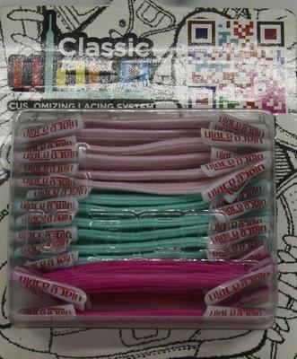 u-Lace-Box Multi-color: Pastels OP=OP