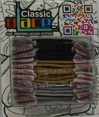 u-Lace-Box Multi-color: Metals OP=OP